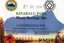 Kinabalu National Park entrance ticket