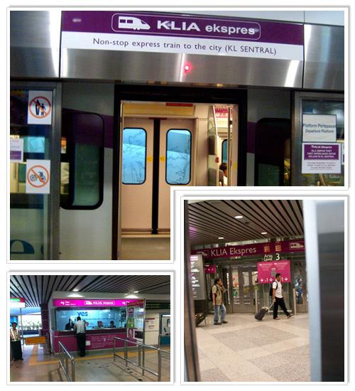 KLIA Express train between airport and Kuala Lumpur 1