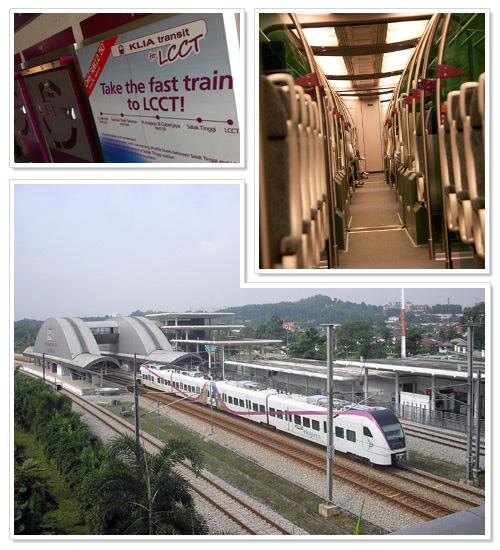 KLIA Express train between airport and Kuala Lumpur 2