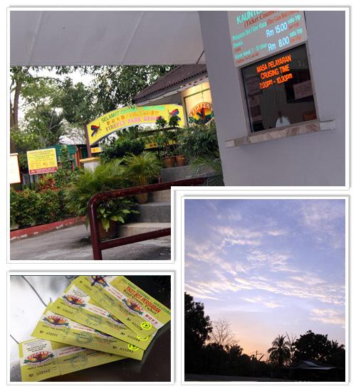 Firefly Park entrance Kuala Selangor