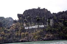 Kilim Geoforest Park tour 1