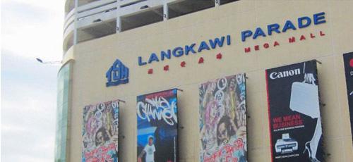 Langkawi Parade Megamall