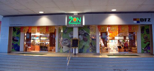 Zon Duty Free Complex Langkawi 2