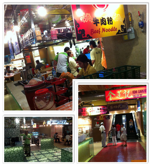 Lot10 Hutong Food Court 2