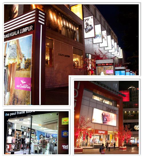 Popular shops at Pavilion KL