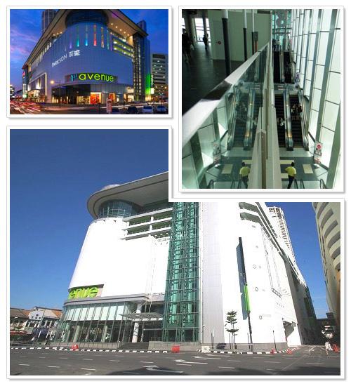 Penang 1st Avenue Mall