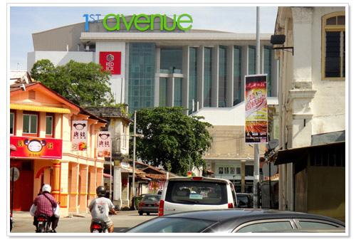 1st Avenue shopping mall Penang