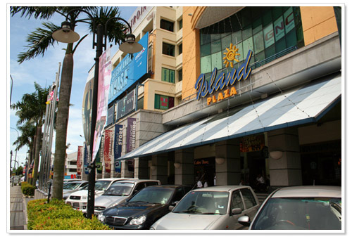 Island Plaza shopping mall Penang