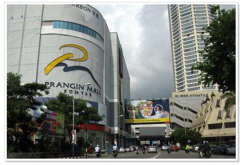Prangin Mall shopping mall Penang