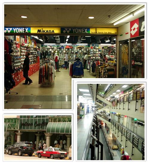 Old shops at Pertama Complex