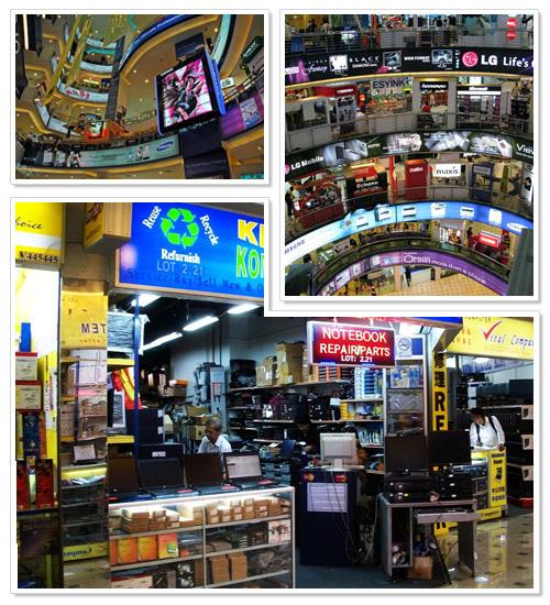 Shopping Kuala Lumpur Malaysia: Plaza Low Yat Shopping Mall In Kuala Lumpur, Malaysia