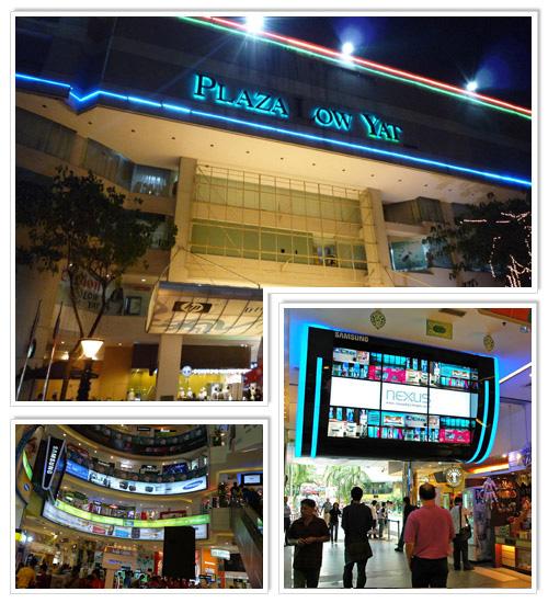 Plaza Low Yat Shopping Mall 2