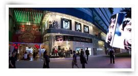 Lot10 Shopping Mall