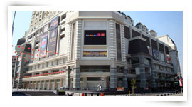 Penang Times Square Shopping Mall