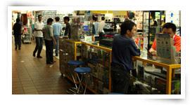 Plaza IMBI Shopping Mall