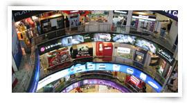 Plaza Low Yat Shopping Mall