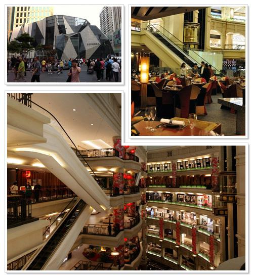 Starhill Gallery Shopping Mall 1