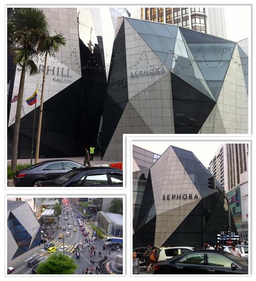 Starhill Gallery Shopping Mall 2