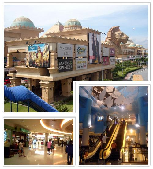 Sunway Pyramid Shopping Mall 2