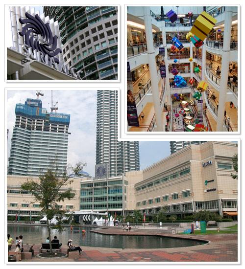 Suria KLCC Shopping Mall 2