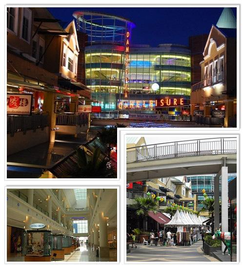 Shopping Kuala Lumpur Malaysia: The Curve Shopping Mall In Kuala Lumpur, Malaysia