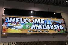 Welcome to Malaysia