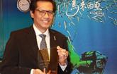 Most Charming Asian Island Destination Award winner