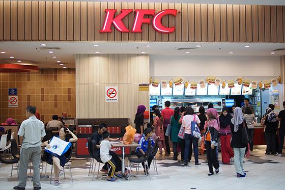 kfc-malaysia